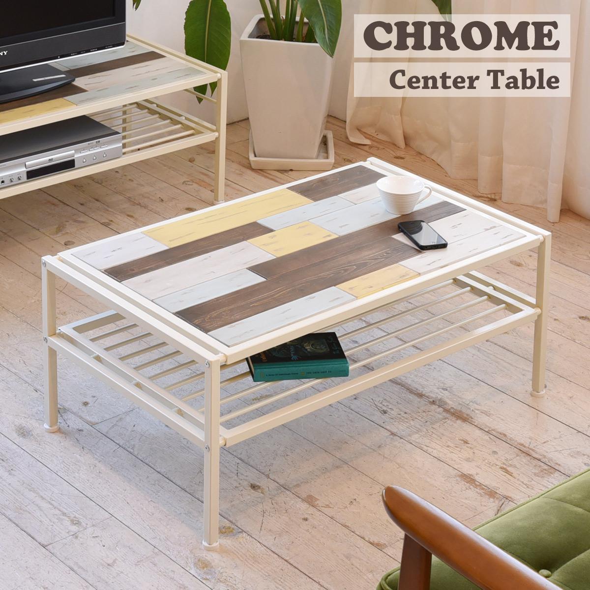 【送料無料】 【メーカー直送・代引不可】CHROME センターテーブル