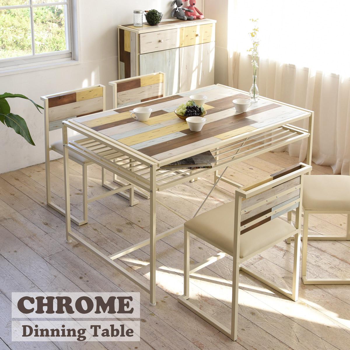 【送料無料】 【メーカー直送・代引不可】CHROME ダイニングテーブル