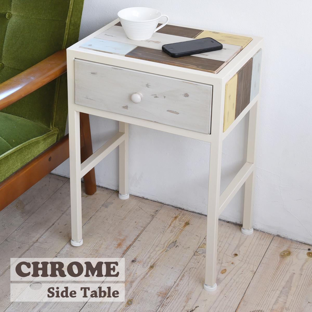 【送料無料】 【メーカー直送・代引不可】CHROME サイドテーブル