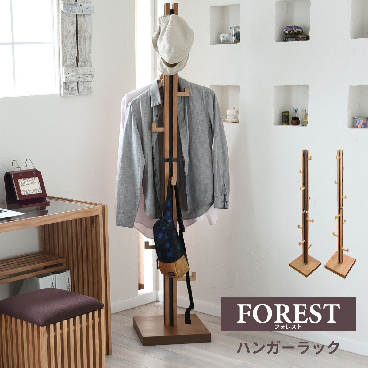 【送料無料】 【メーカー直送・代引不可】FOREST ハンガーラック