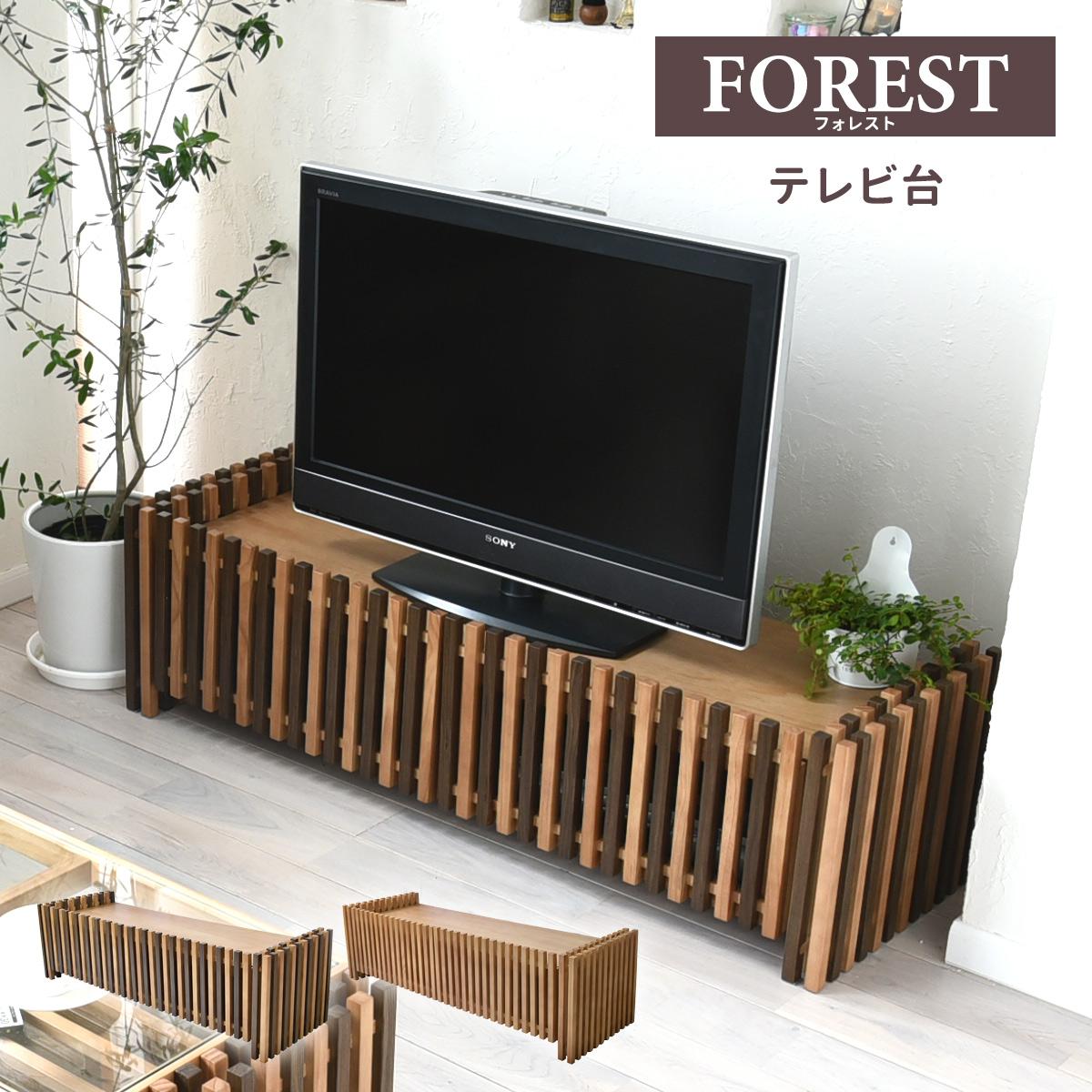 【送料無料】 【メーカー直送・代引不可】FOREST テレビ台