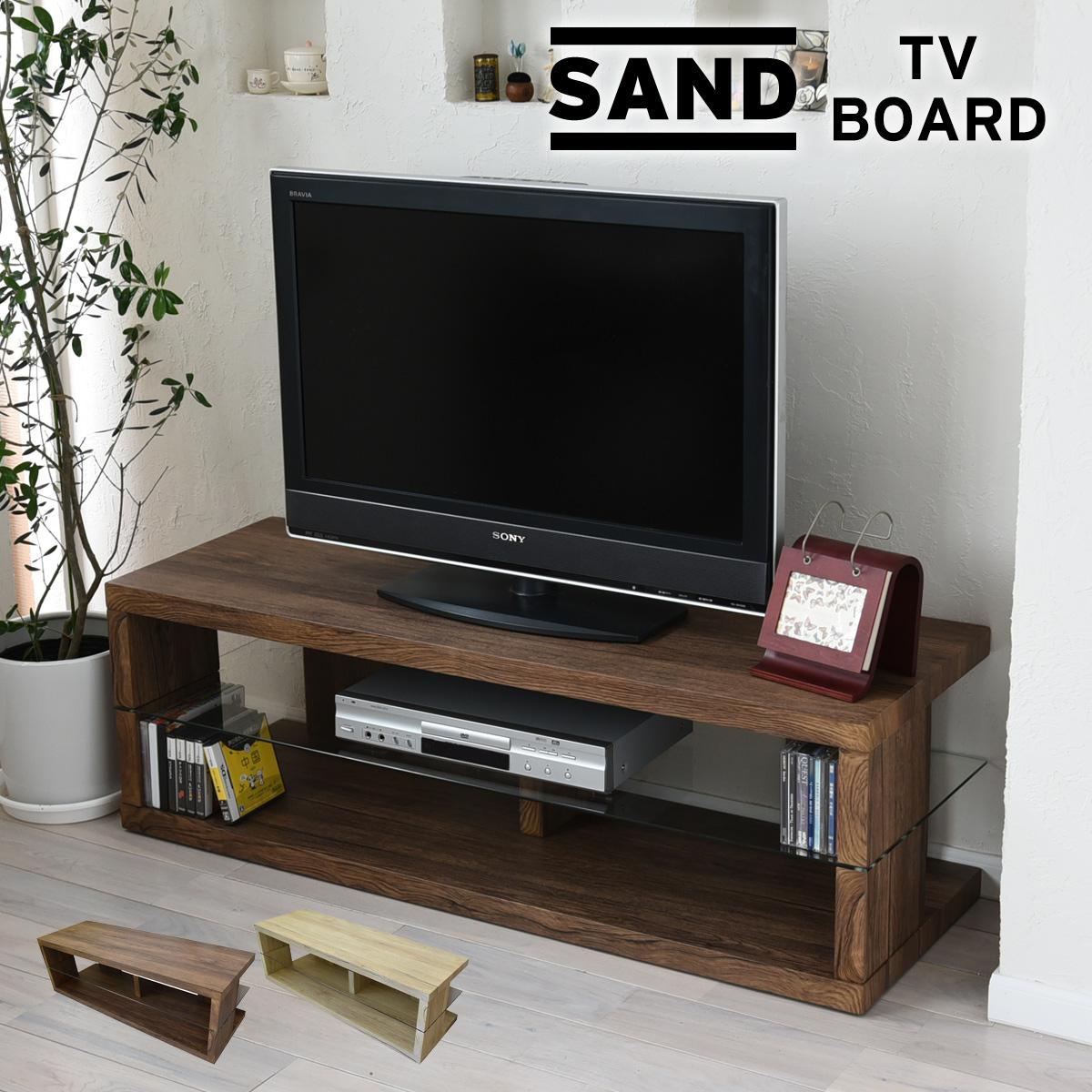 【送料無料】 【メーカー直送・代引不可】SAND テレビ台