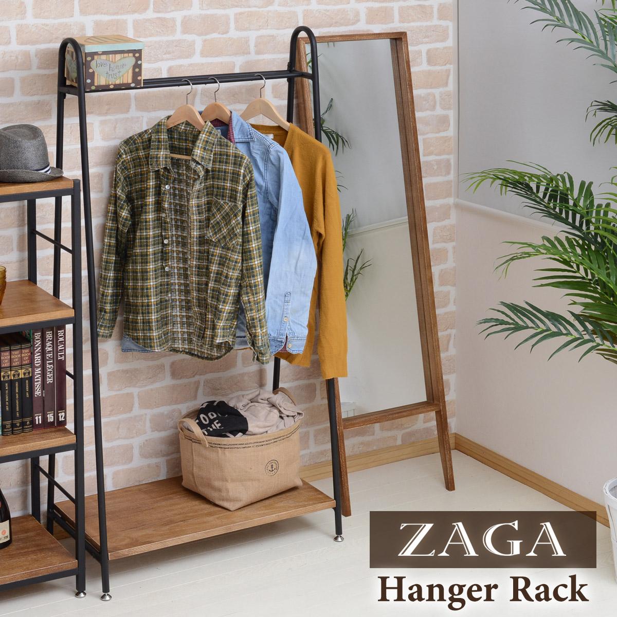 【送料無料】 【メーカー直送・代引不可】ZAGA ハンガーラック
