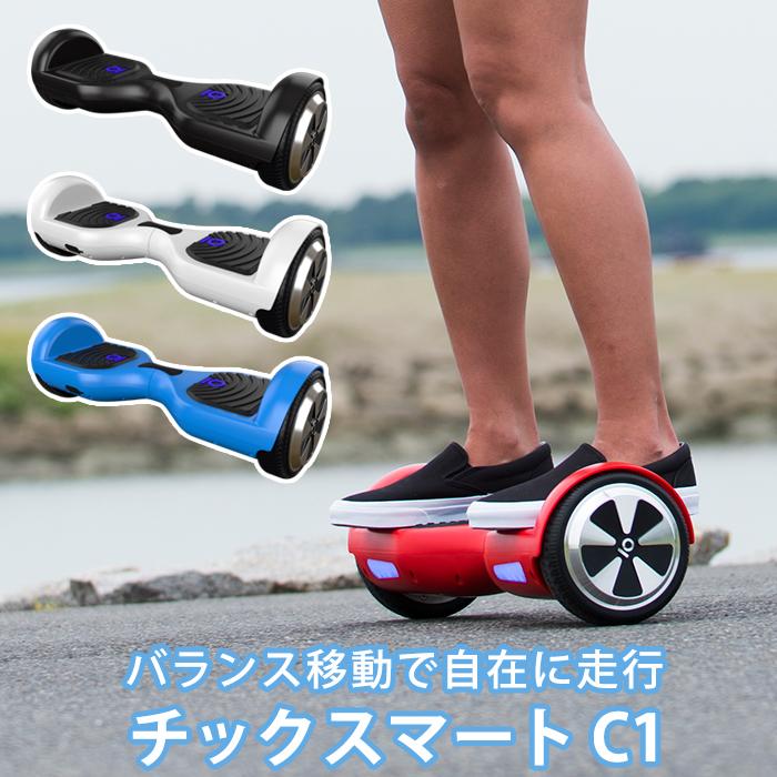 【送料無料】【スポーツ・アウトドア】 Chicsmart C1 チックスマート C1