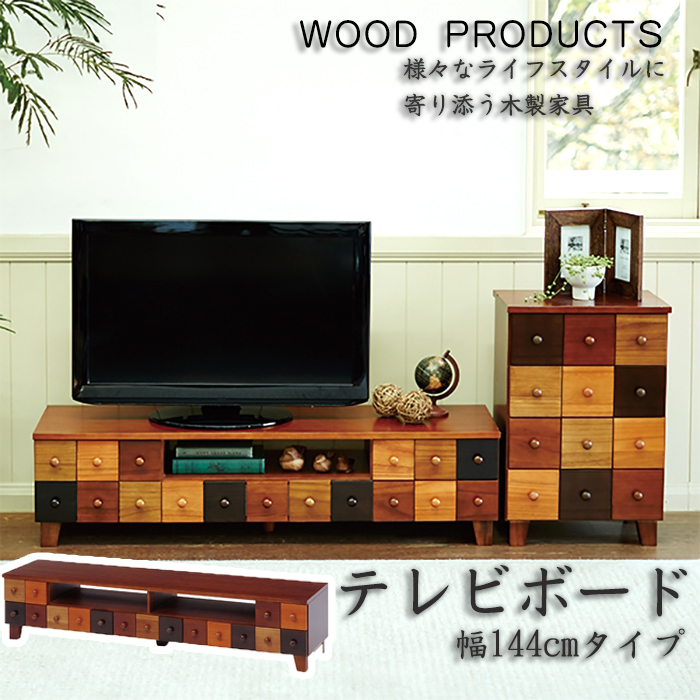 【送料無料】テレビボード 幅144cm 桐材 MTV‐5503