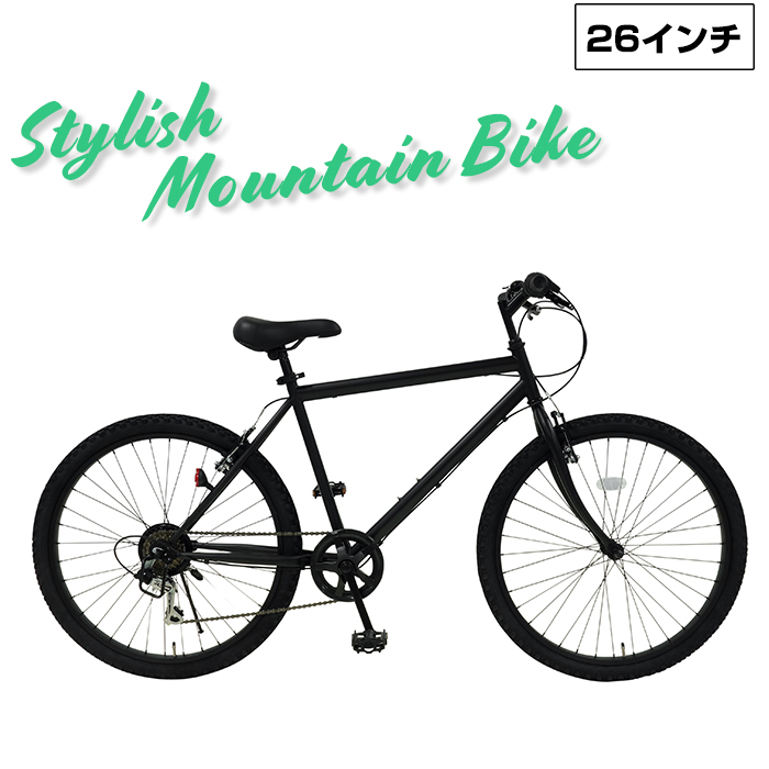 【送料無料】自転車 26インチ マウンテンバイク 黒 ブラック