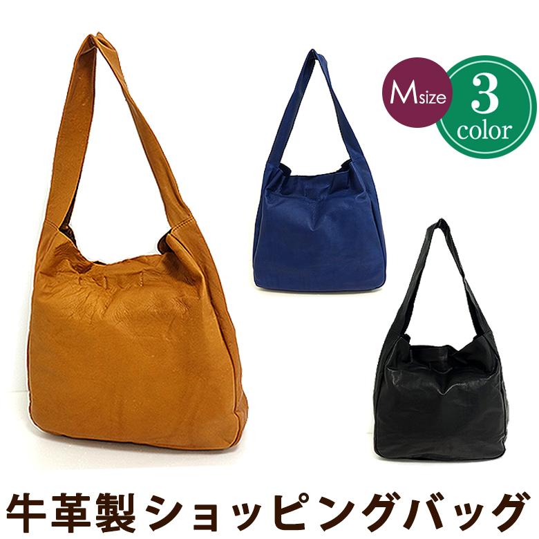 ショルダーバッグ ショッピングバッグM レザー 本革 ブラック ブラウン ブルー 【送料無料】