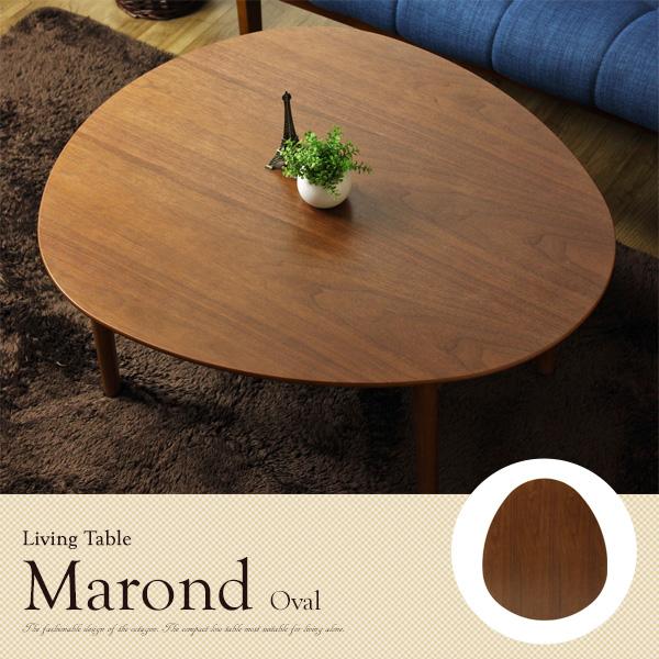 imt-83【送料無料】 折りたたみテーブル 【Marond】マロンド オーバル