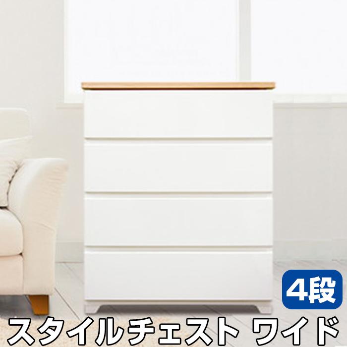 【衣替え】 【収納チェスト】 JEJ スタイルチェスト4段(ワイド) 【送料無料】