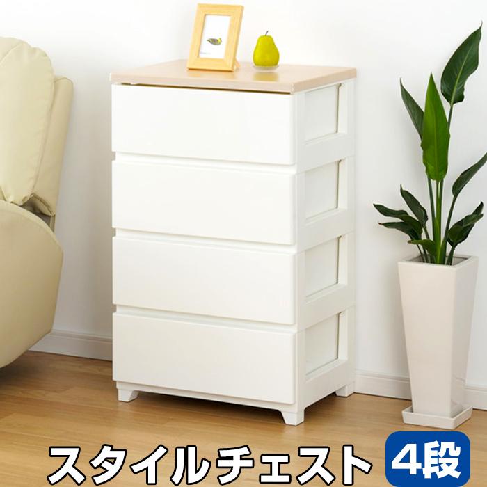 【衣替え】 【収納チェスト】 JEJ スタイルチェスト4段