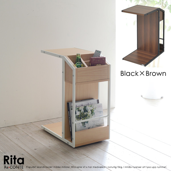drt-0008【送料無料】Re・conte Rita series Sofa Side Table