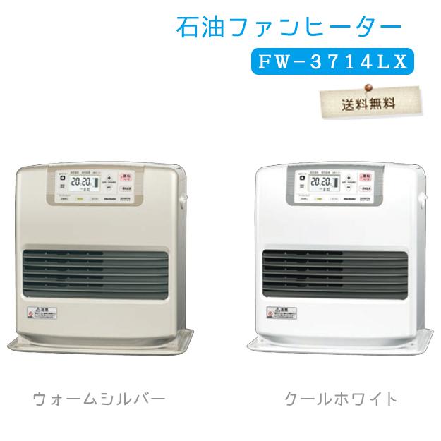 【送料無料】 【家電】 ダイニチ石油ファンヒーターFW-3714LX