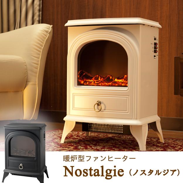 【送料無料】 【家電】 暖炉型ファンヒーター Nostalgie(ノルタルジア)