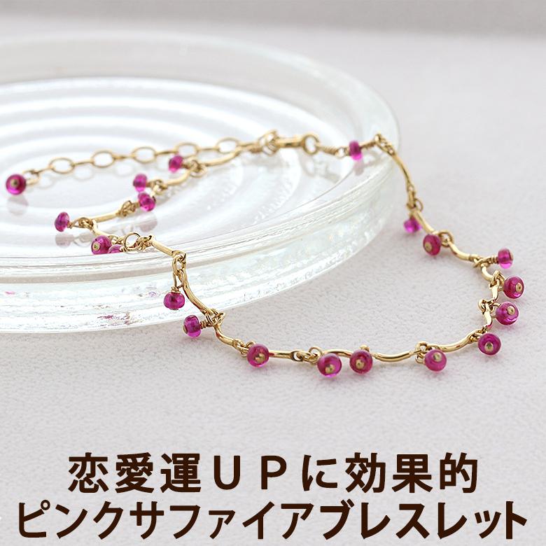 ブレスレット シンプル レディース ピンク 天然石