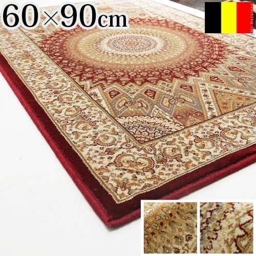 51000063 【送料無料】ベルギー製 ウィルトン織り 玄関マット ムスクロン 60x90cm