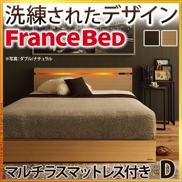 i-4700501 【送料無料】フランスベッド ライト・棚付きベッド 〔クレイグ〕 収納なし ダブル マルチラススーパースプリングマットレスセット