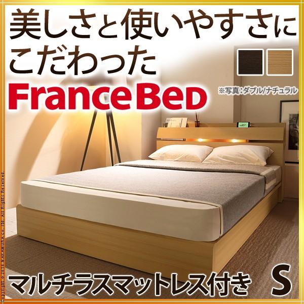 i-4700529 【送料無料】フランスベッド ライト・棚付きベッド 〔ウォーレン〕 ベッド下収納なし シングル マルチラススーパースプリングマットレスセット