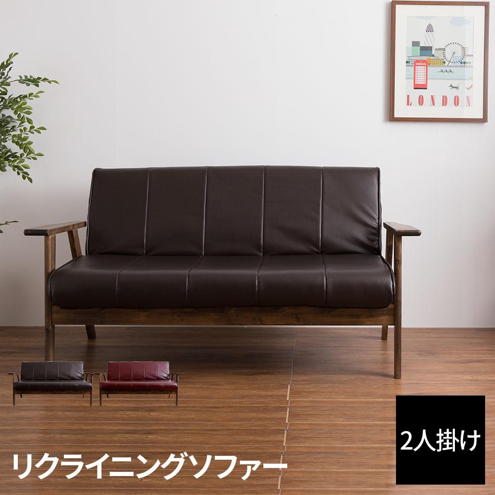 503300【送料無料】レトロ調リクライニングソファ ブラウン ボルドー