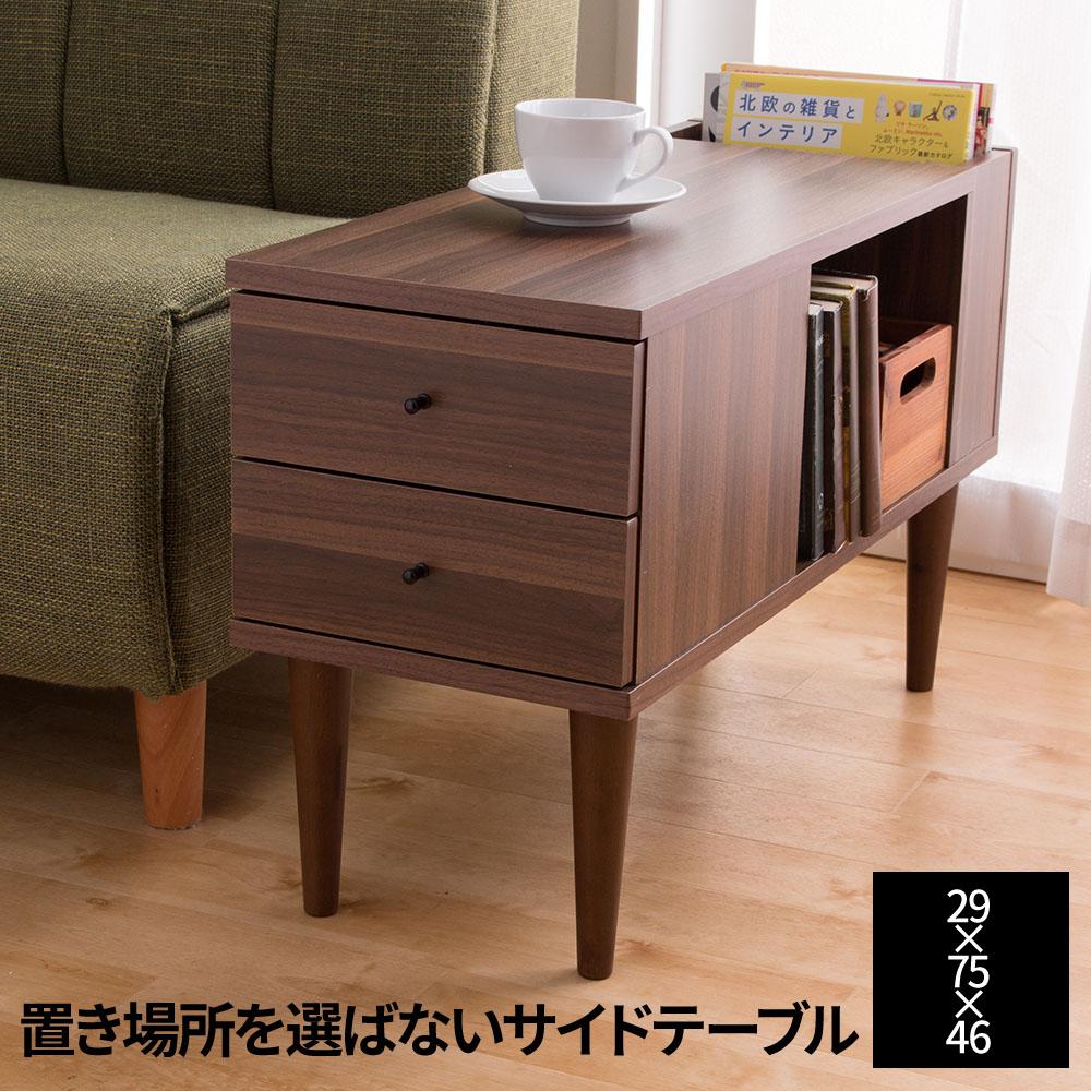 513900【送料無料】置き場所を選ばないサイドテーブル ブラウン