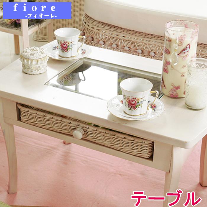 【メーカー直送】t803ww【送料無料】フィオーレ テーブル