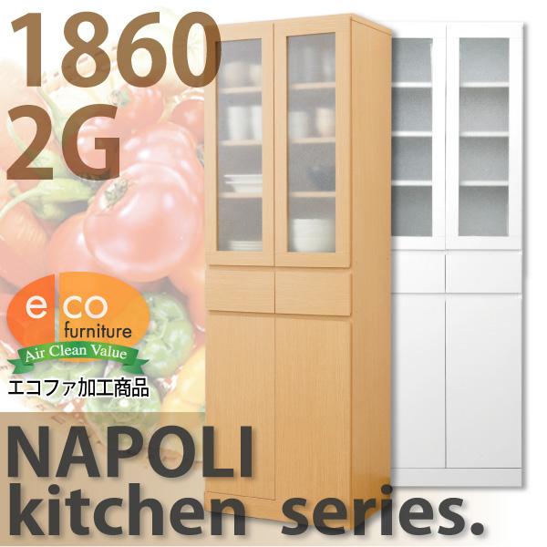 npk-1860-2g 【送料無料】ナポリキッチン食器棚1860