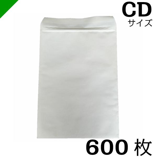 【送料無料】クッション封筒 CDサイズ 内寸155mm×180mm 600枚 テープ付き 白( のり付き / 発送用 / 緩衝材 / 封筒 / エアパッキン / ポップエコ /ウィバッグ / 包装資材 / 梱包資材 )