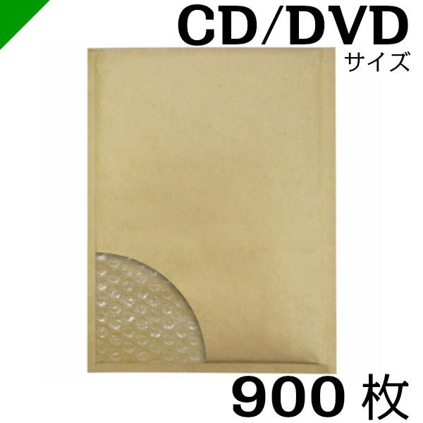 【送料無料】プチプチ封筒 CD/DVDサイズ 内寸190mm×272mm 900枚 テープ付き 茶( のり付き / 発送用 / 緩衝材 / 封筒 / エアパッキン / ポップエコ / ウィバッグ / 包装資材 / 梱包資材 / クッション封筒 )