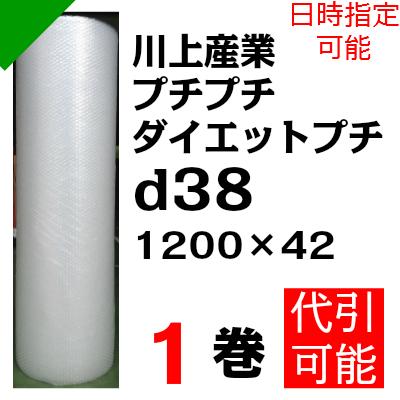 HT-200 イージェイ ( バラ緩衝材 / 梱包 / 発送 / 引越 / 梱包材 / 緩衝材 / 包装資材 / 梱包資材 ) 10本 ハイタッチD