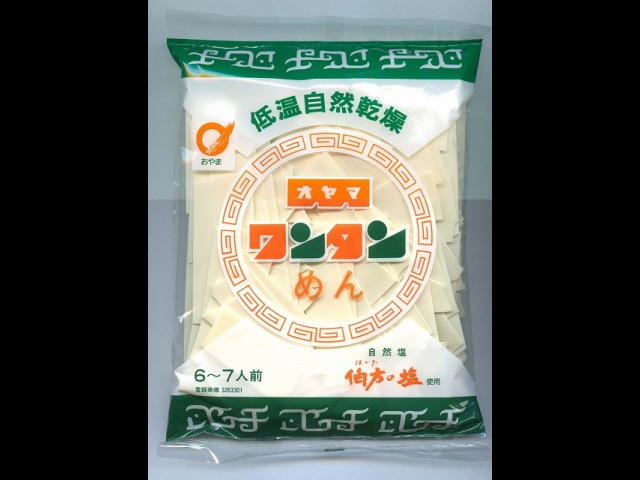 男女兼用 店 小山製麺ワンタンめん300g