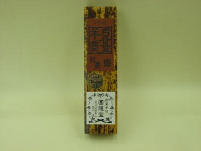 回進堂岩谷堂ようかん粒栗 配送員設置送料無料 期間限定で特別価格