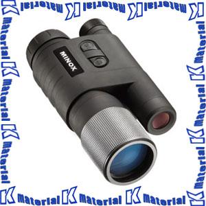 【P】【代引不可】ミノックス(MINOX) 単眼鏡型 ナイトビジョン NV351 第一世代