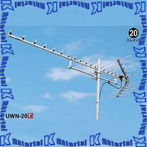 【P】【代引不可】マスプロ 共同受信用UHFアンテナ UWN-20