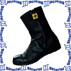 【代引不可】ノサックス M208E 静電気帯電防止靴(静電安全靴) [NX0120]