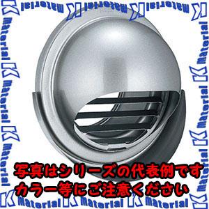 【代引不可】【個人宅配送不可】バクマ工業 丸型フード付換気口 水切り付タイプ アミ付 KB-250MVL2-A5