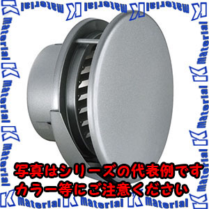 【代引不可】【個人宅配送不可】バクマ工業 丸型防風板付換気口 水切り付タイプ アミ付 KW-225K-A10 シルバーメタリックライト [BAK02063]