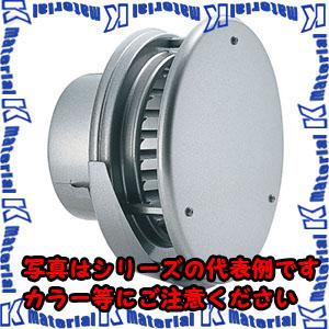 【代引不可】【個人宅配送不可】バクマ工業 丸型防風板付換気口 水切り付タイプ 取付穴付 KW-250G [BAK02092]