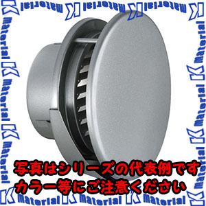 【代引不可】【個人宅配送不可】バクマ工業 丸型防風板付換気口 水切り付タイプ アミ付 KW-250K-A5 シルバーメタリックライト [BAK02066]