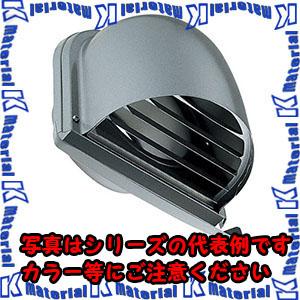 【代引不可】【個人宅配送不可】バクマ工業 U型フード付換気口 下部ルーバータイプ 取付穴付 N-175SUV2 シルバーメタリックライト [BAK01096]