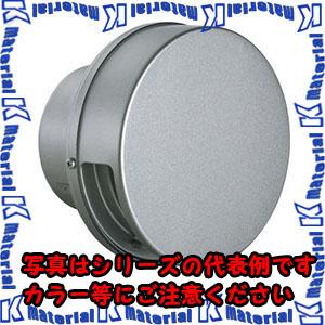 【代引不可】【個人宅配送不可】バクマ工業 丸型フラットフード付換気口 アミ付 N-200FV-A10 シルバーメタリックライト [BAK02199]