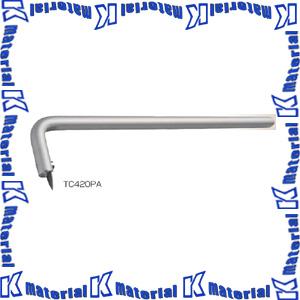 【P】【代引不可】ボエム 穴あけポンチ ボエム オプションパーツ 円型カッター(最大φ420mm対応) TC420PA [HA1196]