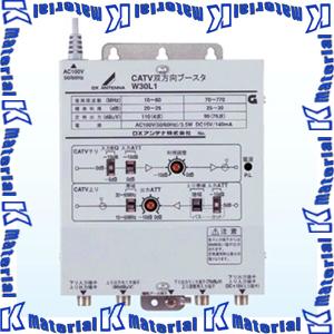 【P】DXアンテナ 家庭用ブースター SDU用 W30L1