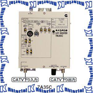 マスプロ CATV屋内用ブースター 7A35C