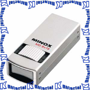 【P】【代引不可】ミノックス(MINOX) ミノックス単眼鏡 ポケットモノキュラーMD8×16 Pocket Monocular MD8×16