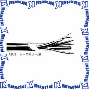 カナレ電気 CANARE 信号ケーブル RS422ケーブル A2C3 200m巻 シース黒 [KA2050]