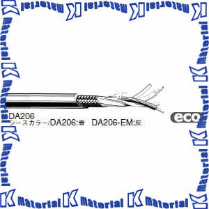 カナレ電気 CANARE オーディオケーブル デジタルオーディオケーブル 1ch DA206-EM 200m巻 機器間ケーブル エコタイプ シース灰 [KA1342]