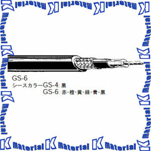 カナレ電気 CANARE オーディオケーブル OFCラインケーブル GS-6(200) 200m巻 両端未処理 [KA0091]