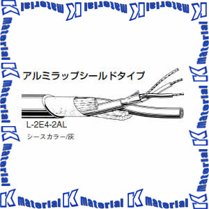 【P】カナレ電気 CANARE 2心シールドマルチケーブル 12ch 2心ケーブル L-2E4-12AL 10m巻 アルミラップシールドタイプ シース灰 [KA0149-10]