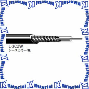 カナレ電気 CANARE 75Ωカラー同軸ケーブル 充実絶縁体タイプ L-3C2W 200m巻 3C 二重編組シールド シース黒 [25481]