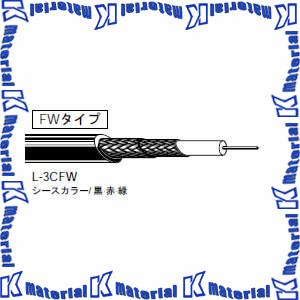 【P】【代引不可】カナレ電気 CANARE 75Ωカラー同軸ケーブル 発泡絶縁体タイプ L-3CFW 200m巻 3C 二重編組シールド 移動用 [KA1363]