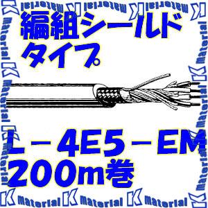 【P】【代引不可】 カナレ電気 CANARE 電磁シールドマイクケーブル 4心 編組シールドタイプ L-4E5-EM 200m巻 機器間配線用 エコタイプ [25076]